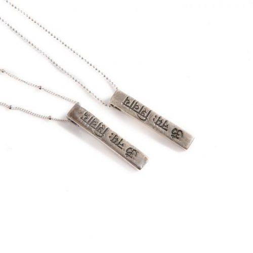 OM Namah Shivaya Mantra Bar Necklace
